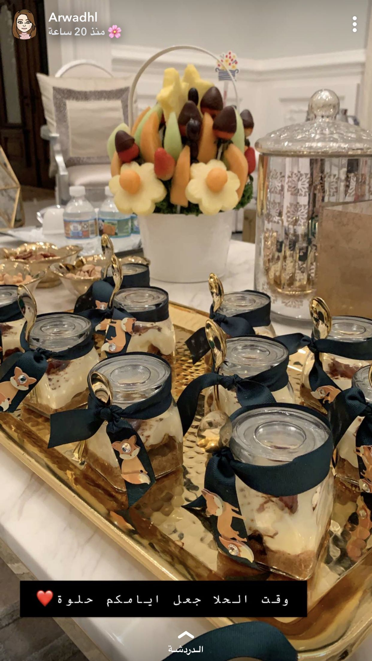 Pin By Aya Sbai On Sweet Eid Party Wedding Party Decorations Party Drinks