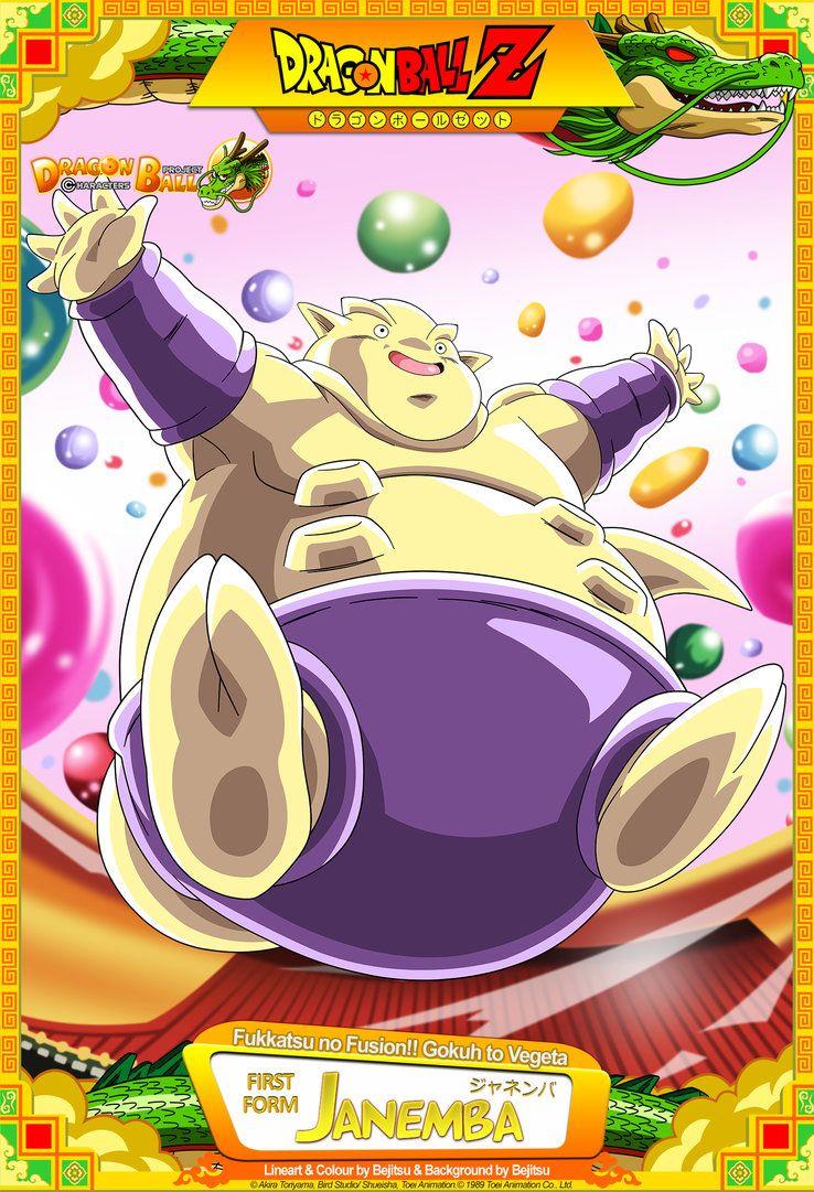 Dragon Ball Z Janemba By Dbcproject Dragon Ball Z Dragon Ball Wallpapers Dragon Ball Gt