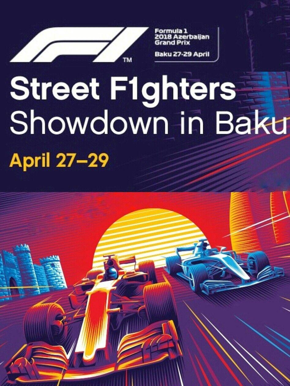 Картинки по запросу Grand prix Formula 1 Baku