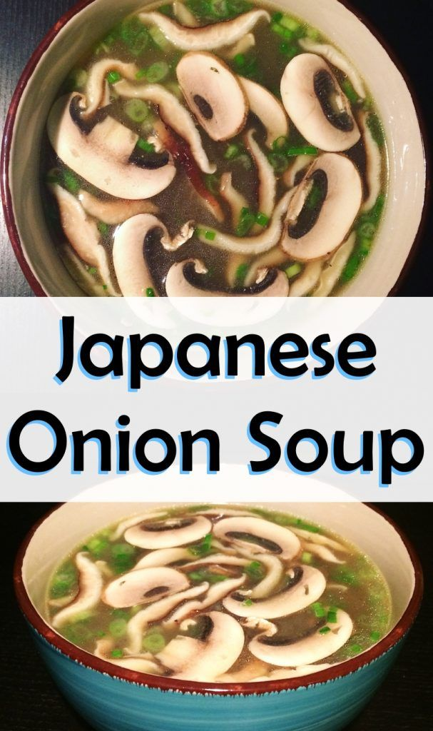 Japanese Onion Soup Easy Recipe