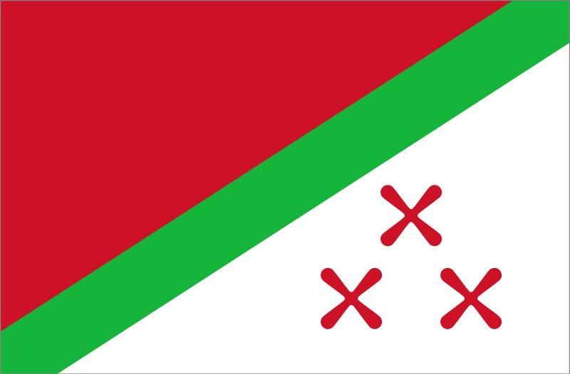 Região De Katanga República Democrática Do Congo Banderas Del Mundo Banderas Insignias