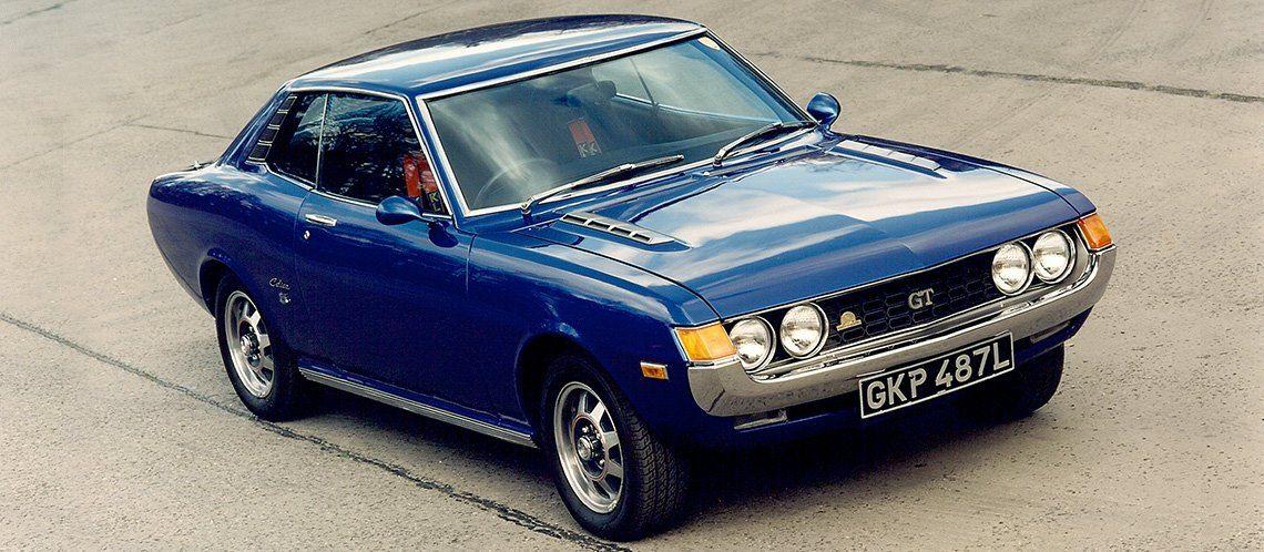 TOYOTA / トヨタ自動車株式会社 Toyota cars, Toyota celica, Classic