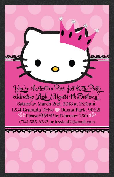 FREE Printable Hello Kitty Birthday Invitation Hello Kitty - birthday cards format