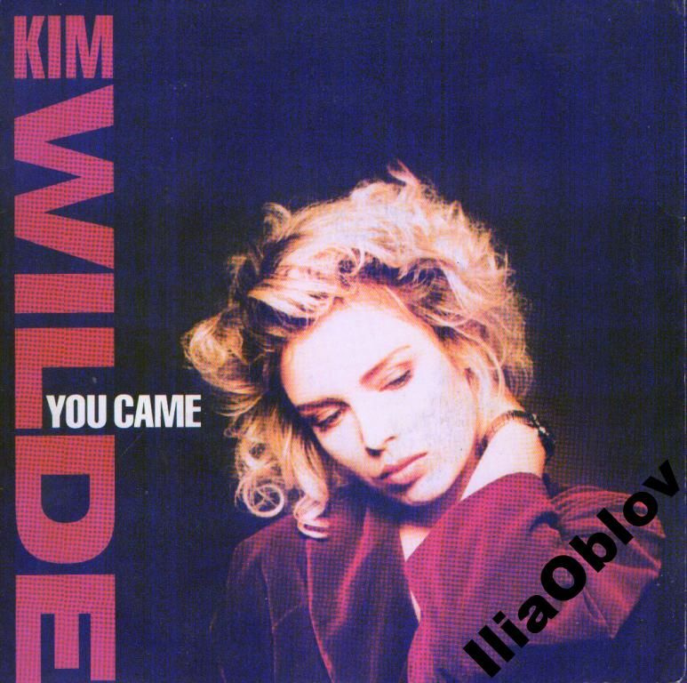 Kim Wilde You Came single France