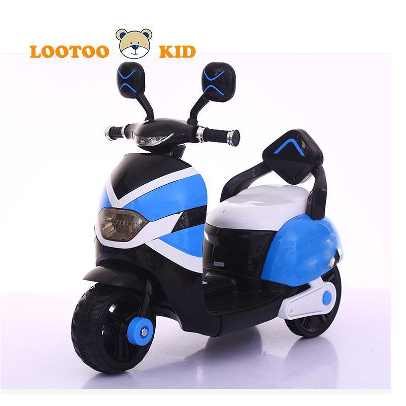 Ce certificate three wheel toy girls electric motorbike
