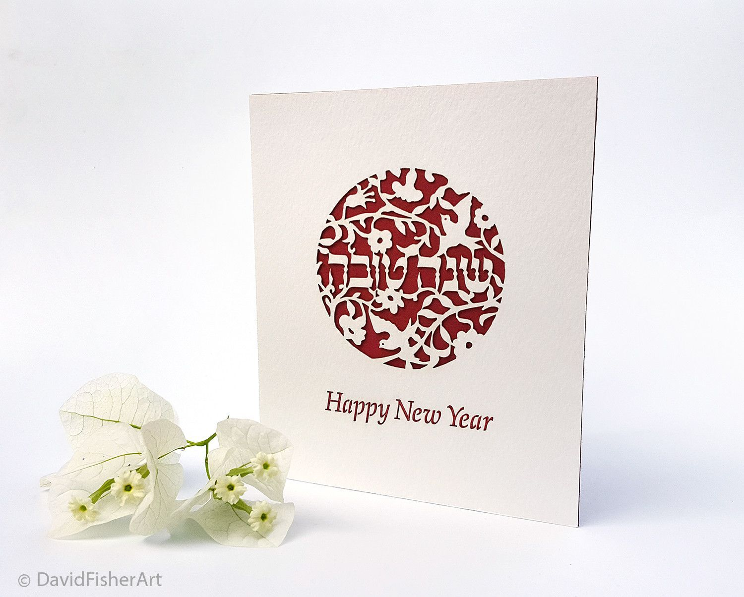 Rosh hashanah cards - Papercut Shana tova, Set of 5 cards (red), Greeting for shanah tovah and happy new year, by David Fisher