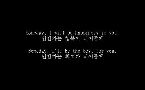 korean sad quotes