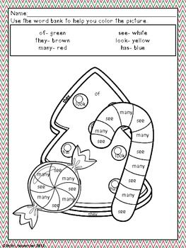 Christmas Color By Number And Color By Sight Word Christmas Coloring Sheets Christmas Kindergarten Christmas School Christmas Classroom
