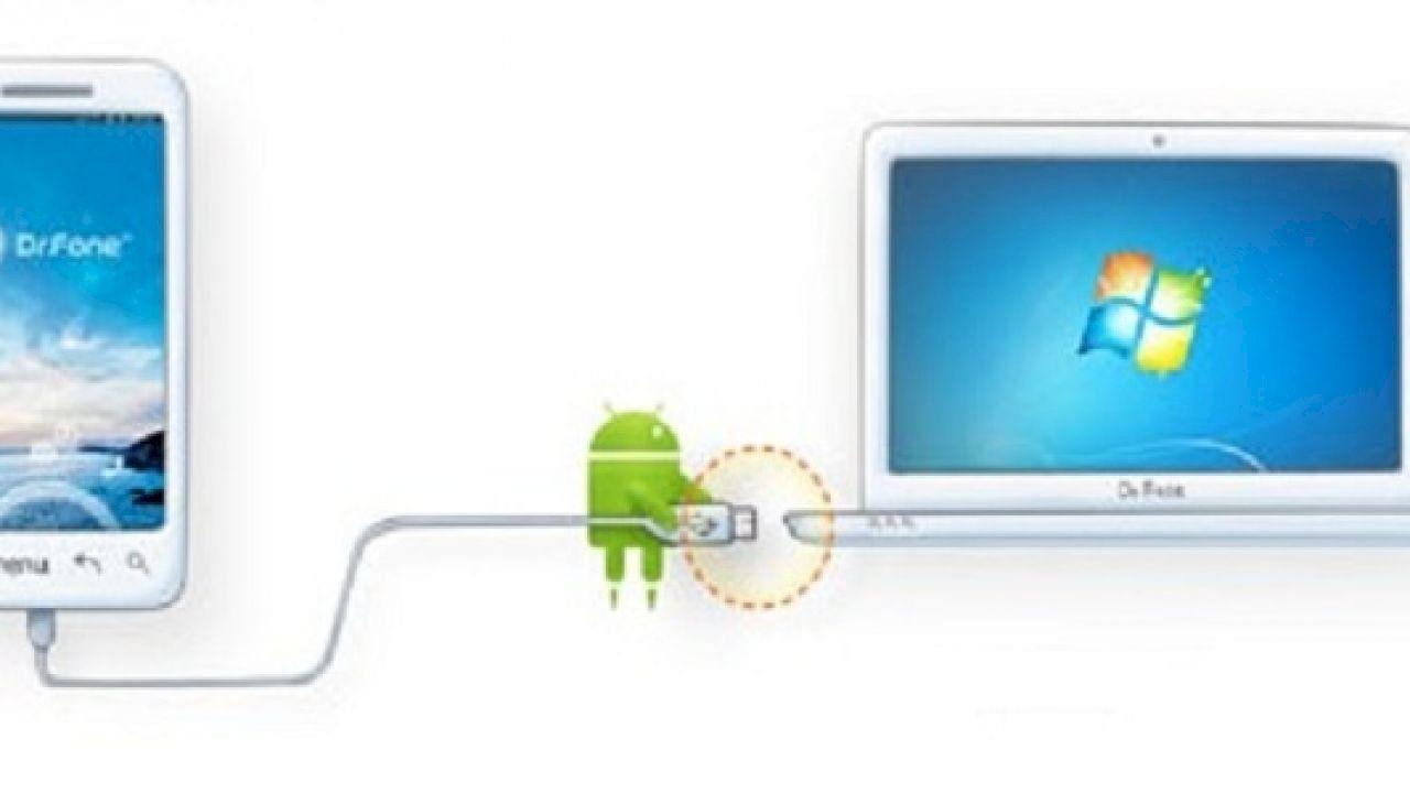 كيف اوصل جوال سامسونج بالكمبيوتر Samsung Mobile Phone Tablet