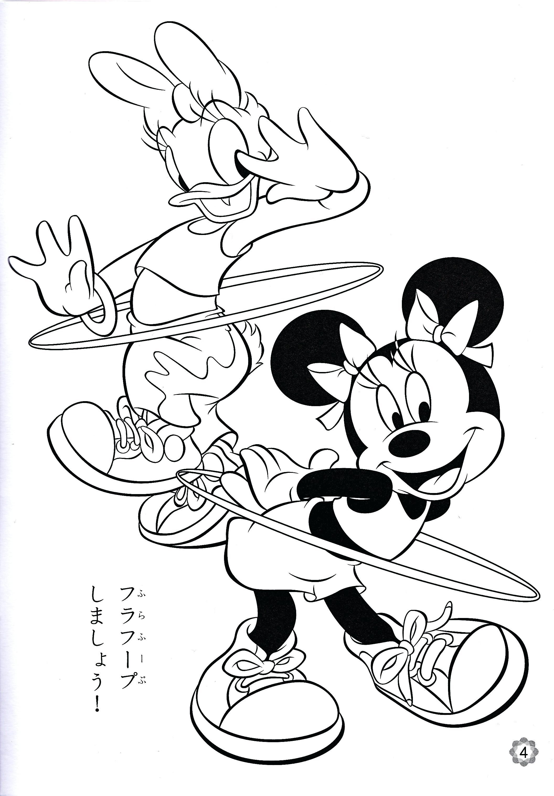 Daisy Duck Coloring Pages Coloring Pages Coloring Pages Of Duck