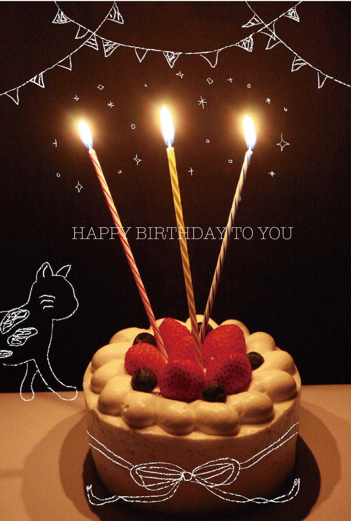 Our Products おしゃれまとめの人気アイデア Pinterest 3ponds バースデーキャンドル ハッピーバースデー 誕生日 素材