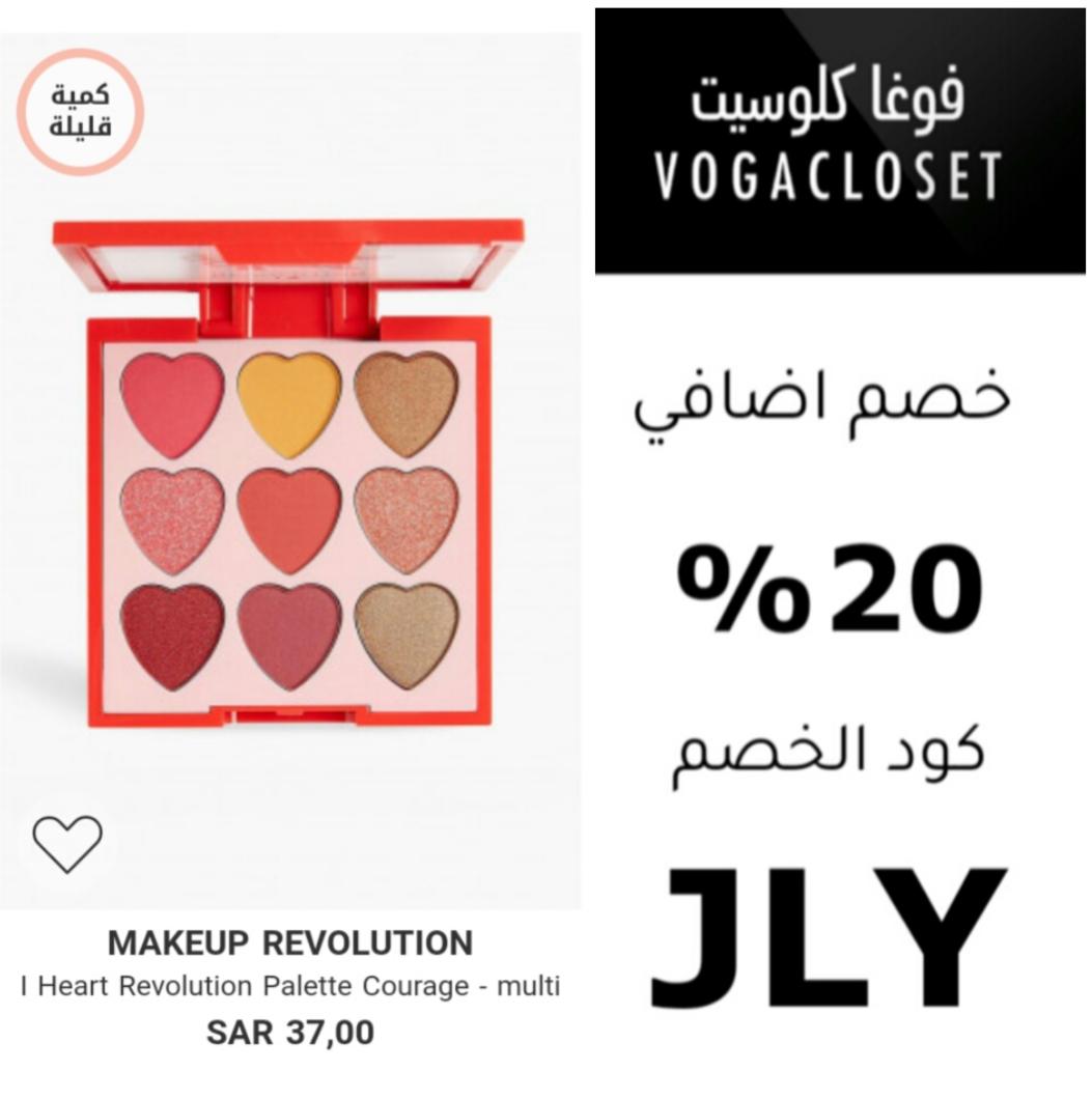 I Heart Revolution Palette Courage Multi Revolution Palette Palette Eyeshadow