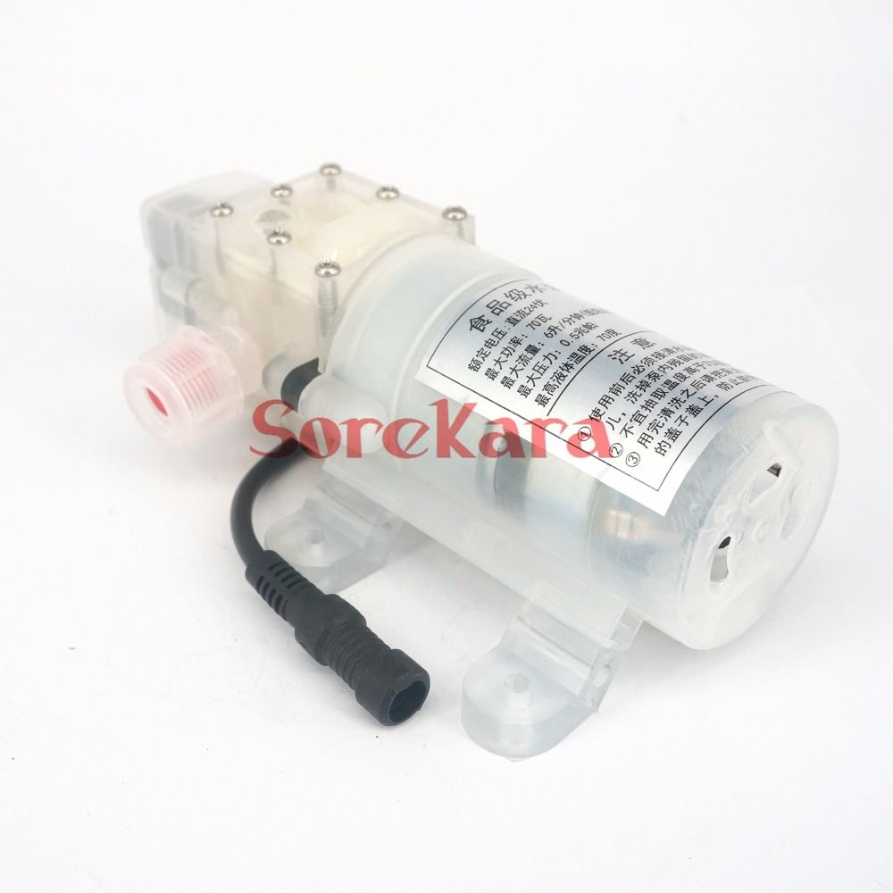 Dc 12v 70w Food Grade Diaphragm Water Pump Self Priming Booster Pump With Automatic Switch 300l H For Red Wine Milk Food Grade Red Wine Wine