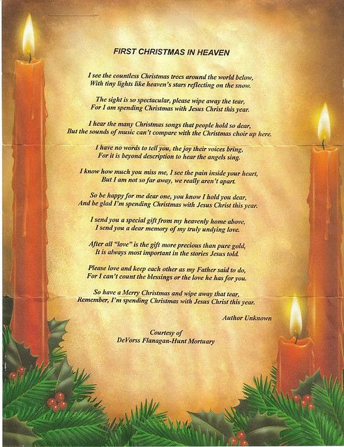 christmas in heaven poem printable first christmas in heaven