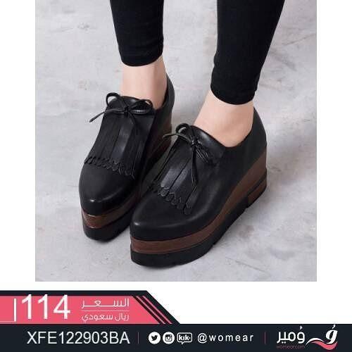 لصاحبات الاستايل العصري الانيق حذاء نسائي بنات جامعه فاشون احذية كاجوال شوز ستايل كشخة Fashion Loafers Shoes
