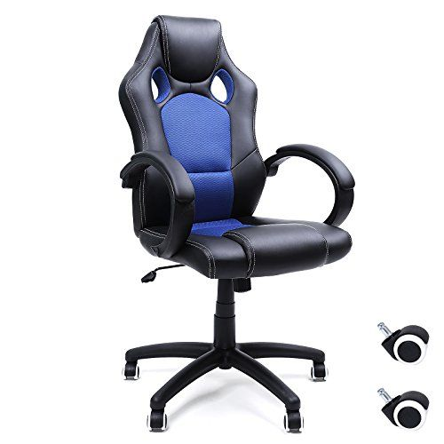 #silla #ordenador