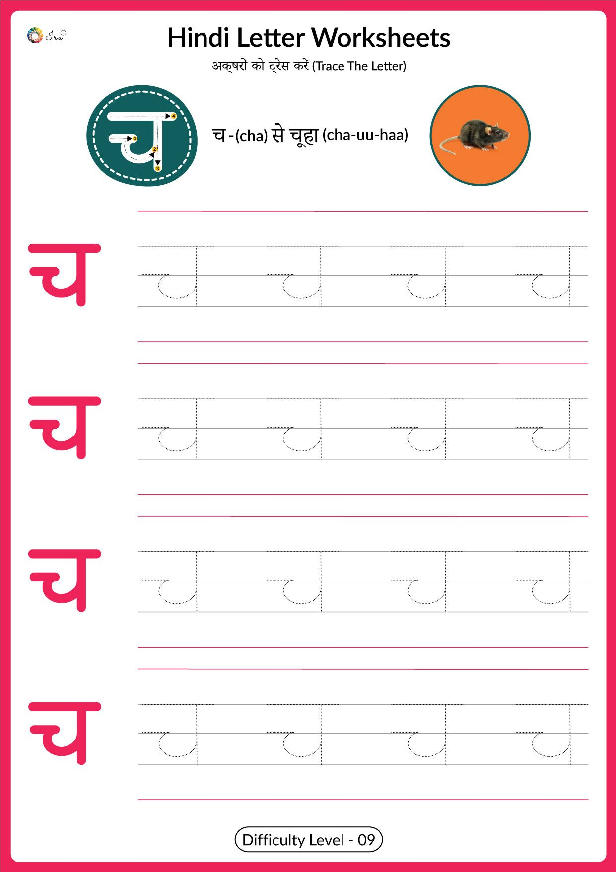 Hindi Varnamala Worksheet Tracing Letter À¤š Ira Parenting Letter Writing Worksheets Handwriting Worksheets For Kids Writing Worksheets - 37+ Hindi Vyanjan Worksheets For Kindergarten Images