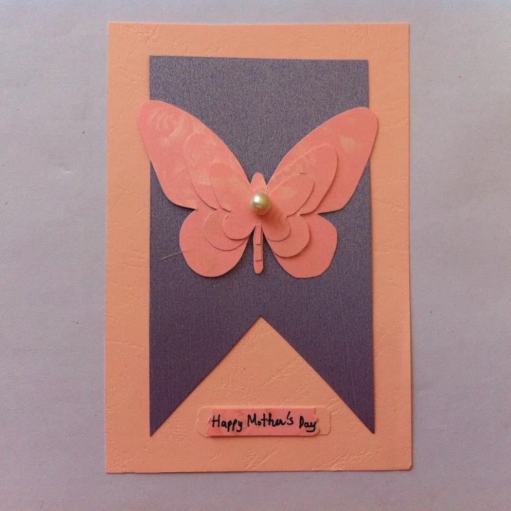 Сделать самой, открытки для учителя на 8 марта бабочка с шаблоном