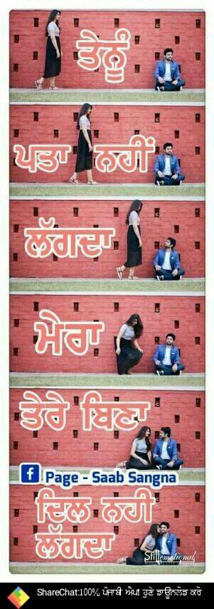 Pin by Gursharandeep Singh👳 on Sad pic | Pinterest | Punjabi ...