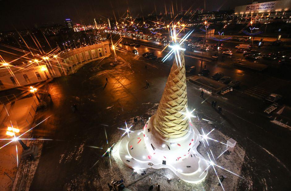 Cono de helado frente al parque Gorky