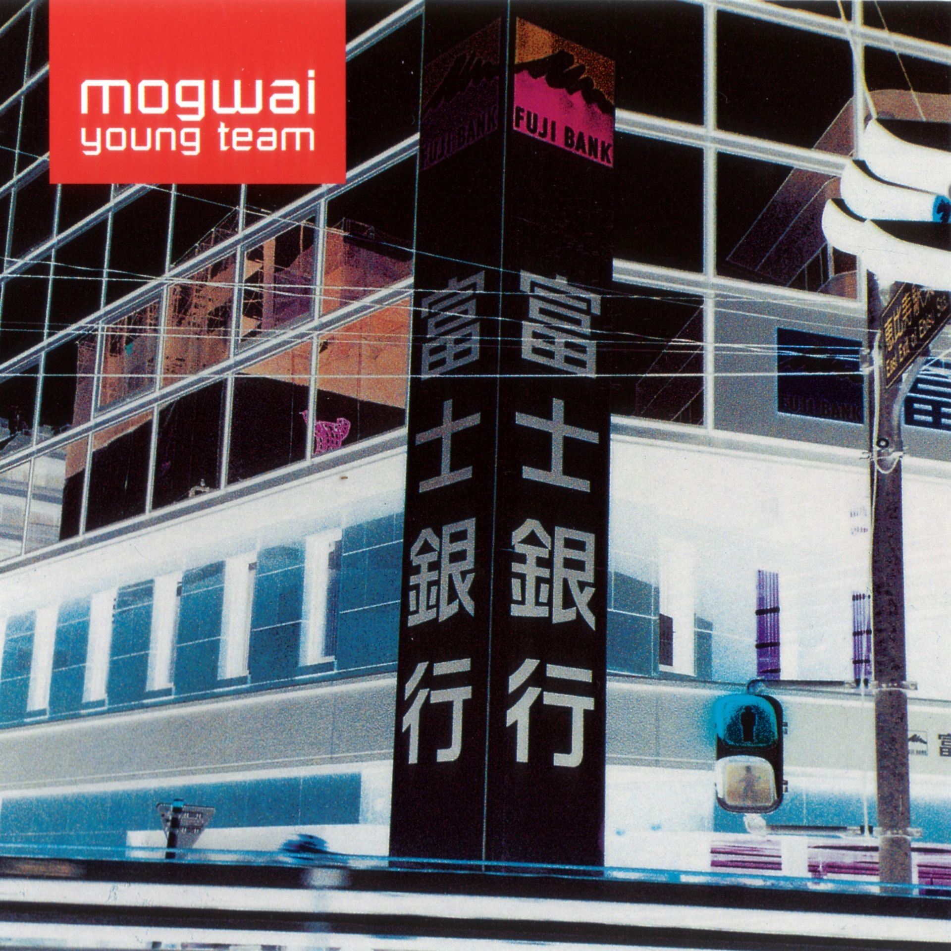 Mogwai Young Team 90s Alt Rock Covers Top 100 Songs