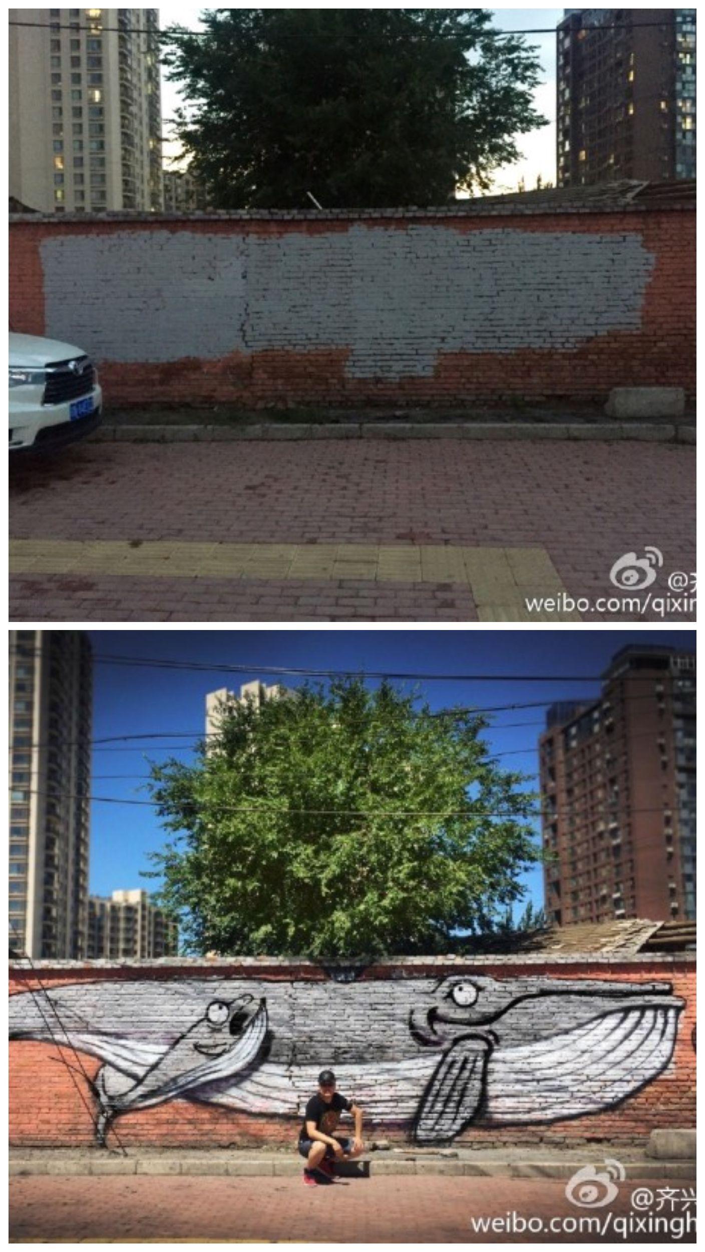 'Graffiti Man' Chinese 3D Painter Beautifies the City of