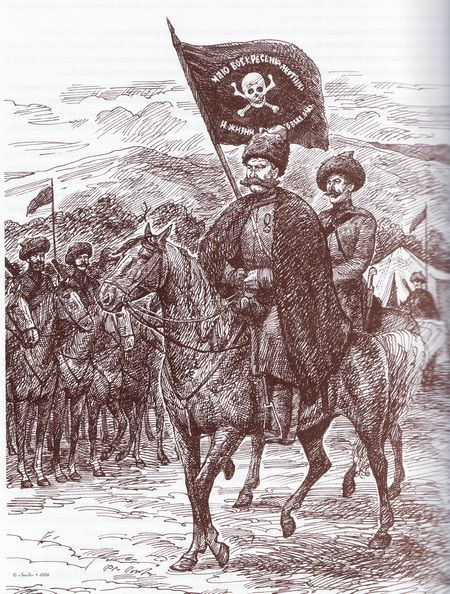 Discover Ideas About Skull And Bones