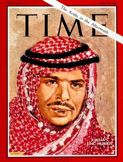 King Hussein of Jordan  TIME magazine July 14,1967