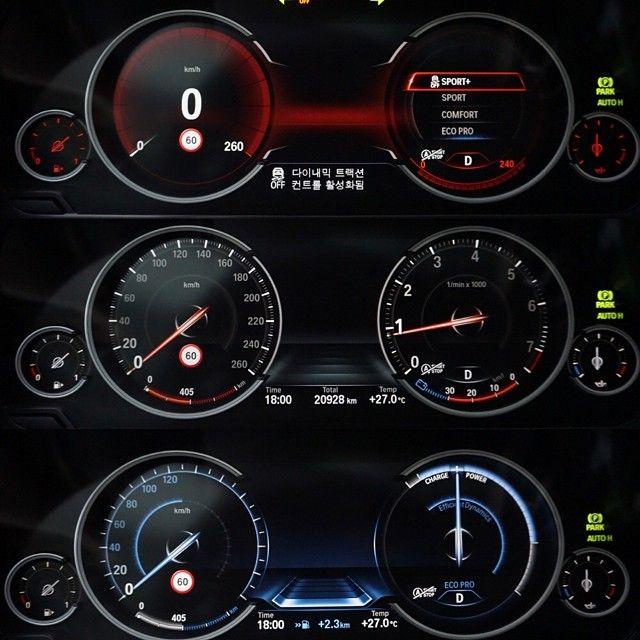 "Bmw I8 Dashboard: ""#bmw #display #mode #change #5시리즈 #5series #계기판"""
