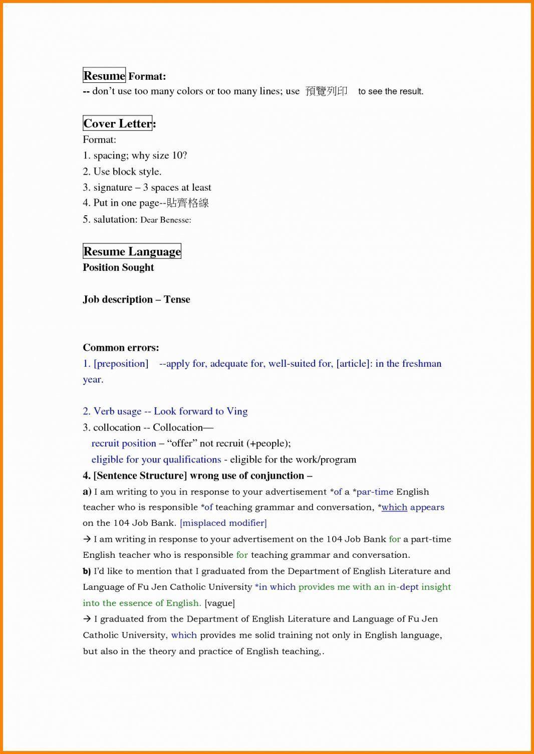 Resume Format Spacing Resumeformat Resume Format Resume