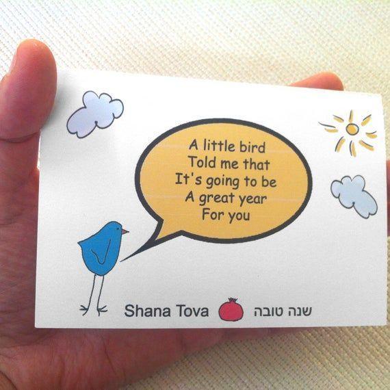 Shana Tova Printable, Rosh Hashanah Card, Shana Tova Cards Kit, Digital Download, Jewish Cards, Happy New Year, Jewish New Year, Holiday #shanatovacards Shana Tova Printable,  Rosh Hashanah Card, Shana Tova Cards Kit, Digital Download, Jewish Cards, Hap #shanatovacards Shana Tova Printable, Rosh Hashanah Card, Shana Tova Cards Kit, Digital Download, Jewish Cards, Happy New Year, Jewish New Year, Holiday #shanatovacards Shana Tova Printable,  Rosh Hashanah Card, Shana Tova Cards Kit, Digital Down #shanatovacards
