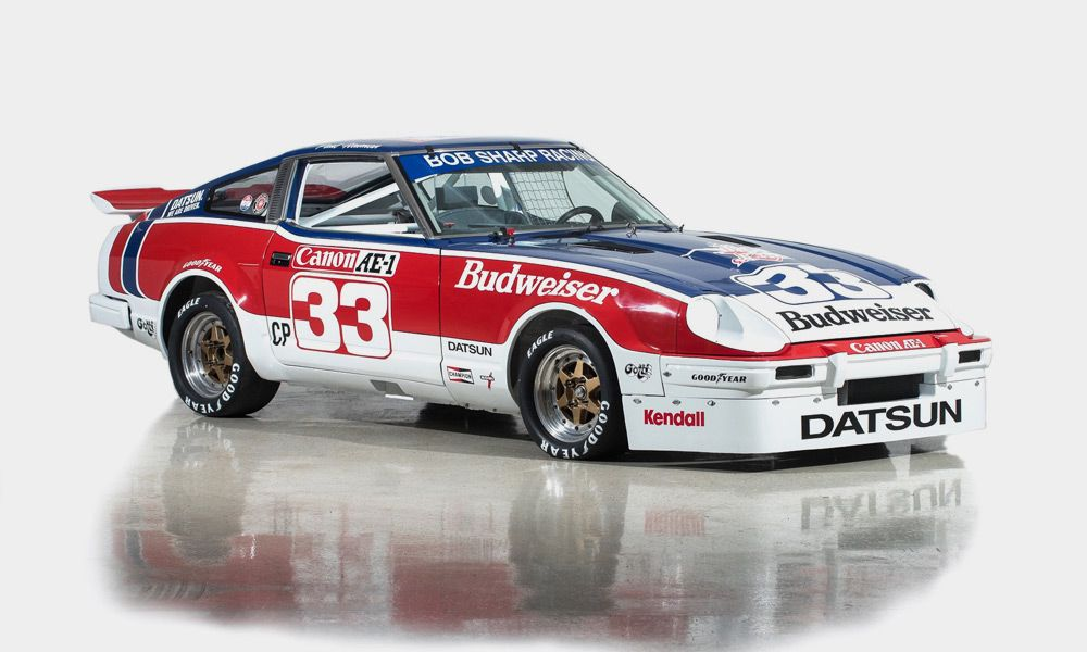 Paul Newman's 1979 Datsun 280ZX Is For Sale Sports Cars