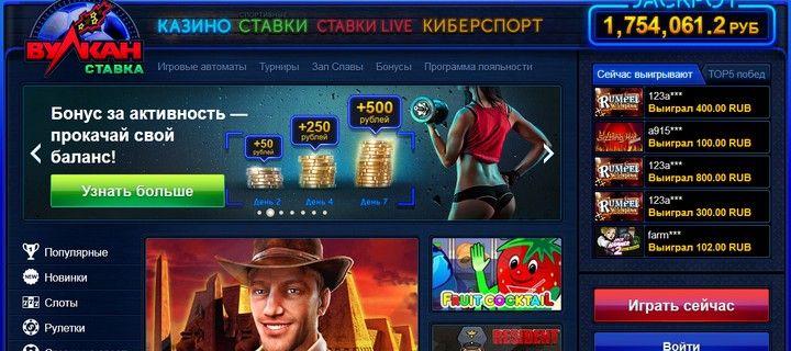 Обзор интернет казино титанov играть казино в игровые автоматы