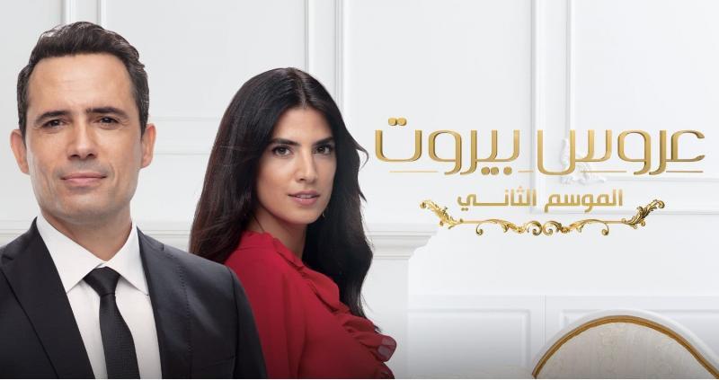 مسلسل دفعة بيروت الحلقة 1 الاولي