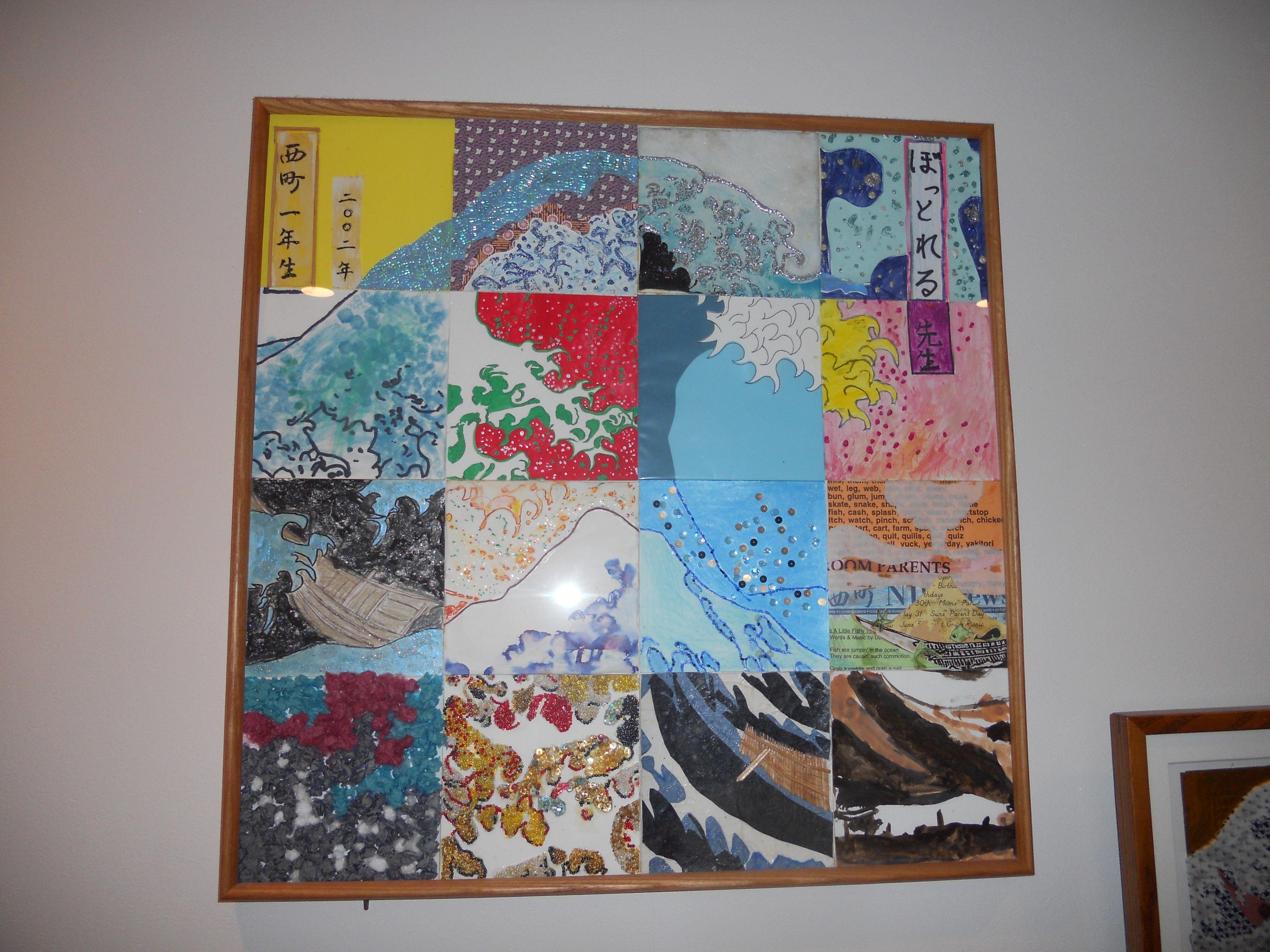 Great Wave Off Kanagawa collaborative art project. Mixed Media
