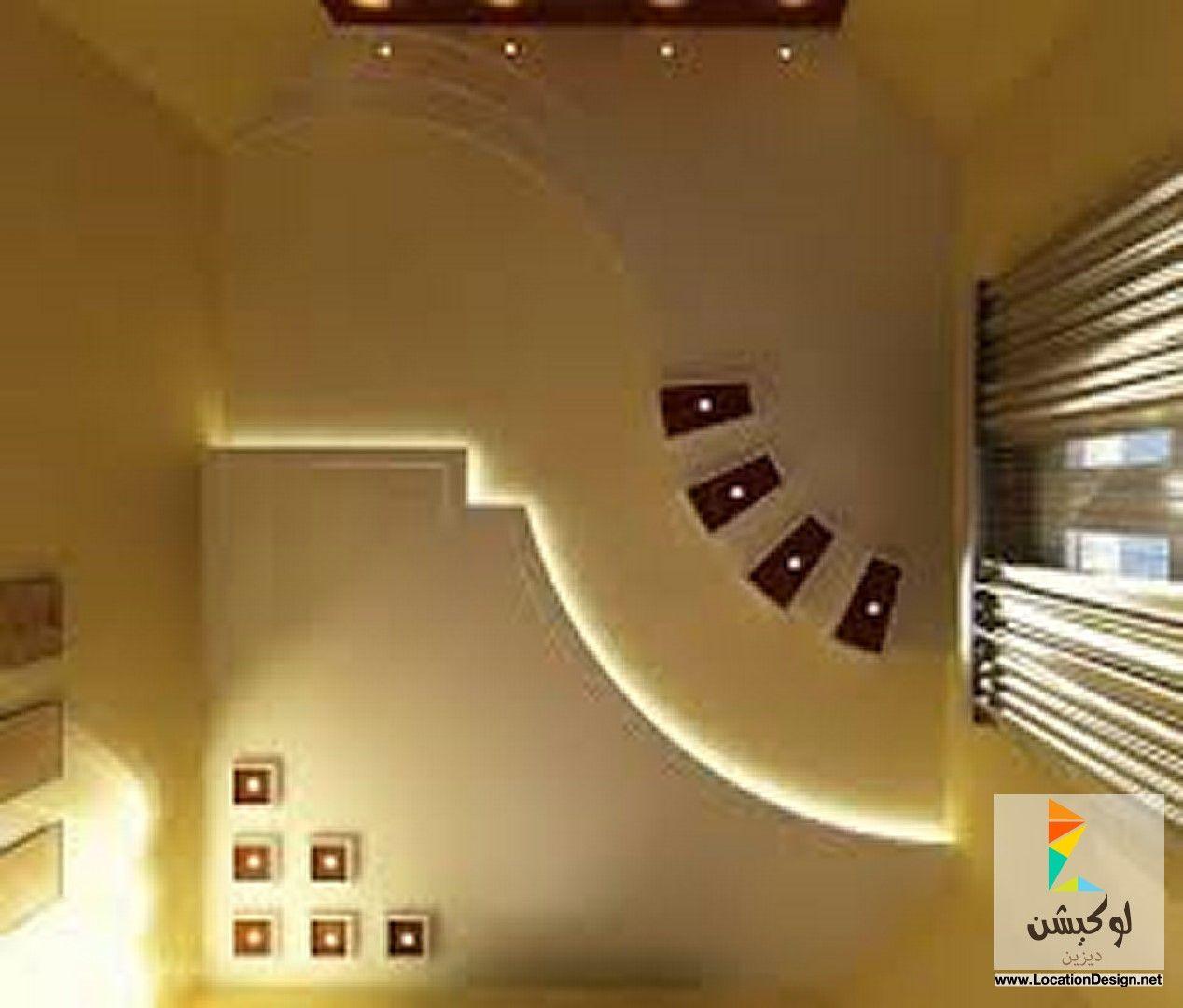 ديكورات جبس اسقف مودرن Ceiling Design Modern False Ceiling Design Ceiling Design