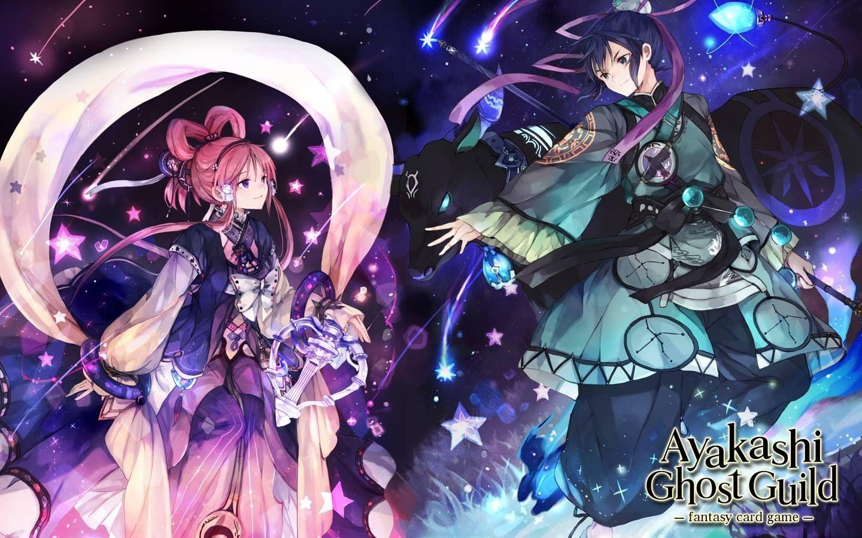 Ayakashi Ghost Guild Orihime X Hikoboshi Wallpaper Cards