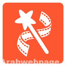 تحميل برنامج صانع الفيديو للكمبيوتر Videoshow مجانا الصفحة