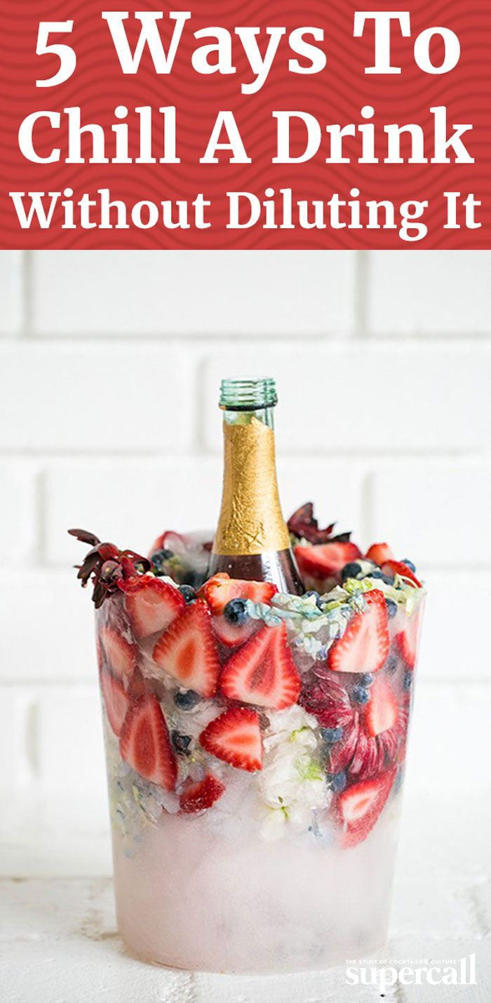 Whether It S A Neat Spirit An Individual Cocktail A Big Bowl Of Punch Or Simply A Bottle Of Booze Here Are The Best Ways T Floral Ice Bucket Floral Ice Food
