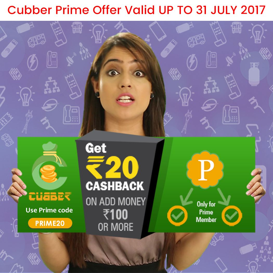 Cubber Prime Member Offer Use Coupon Code: PRIME20 Now Running Cubber Prime Member Offer for Life Time Earning Opportunity. Now its Offer Valid Up to 31 July 2017 , Do this and get cash back benefit from Cubber Prime Member Offer You can get 20 Rupees Cash back on Recharge of 100 Rupees or more or by adding Rs.100 or more in your Cubber wallet  Call / WhatsApp: (+91) 99099 18080 Download, Install and Register the Cubber App Now! Download Cubber Android App…