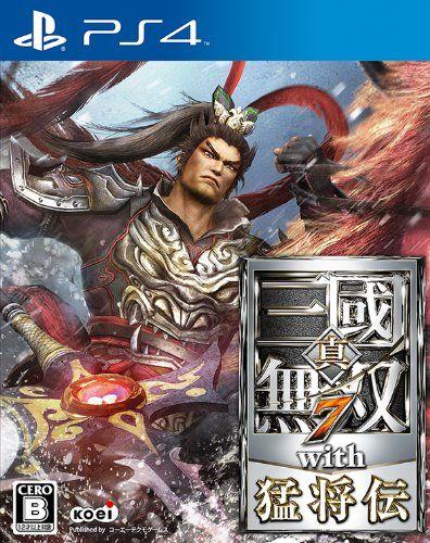 真・三國無双7 with 猛将伝 コーエーテクモゲームス http://www.amazon.co.jp/dp/B00F332H5K/ref=cm_sw_r_pi_dp_IU2jxb19TNBJ5
