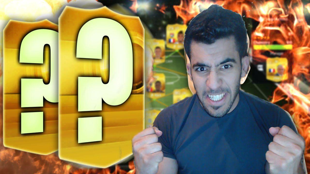 تفتيح بكجات وطلع لي لاعب خورافي  فيفا 15 | FIFA 15