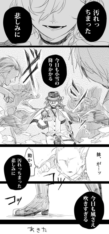 文 スト pixiv 小説