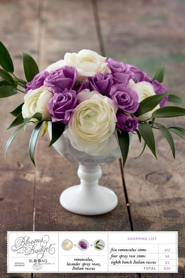 Blooms on a budget 08 purple and white flower centerpiece a simple and classic centerpiece arrangement mightylinksfo