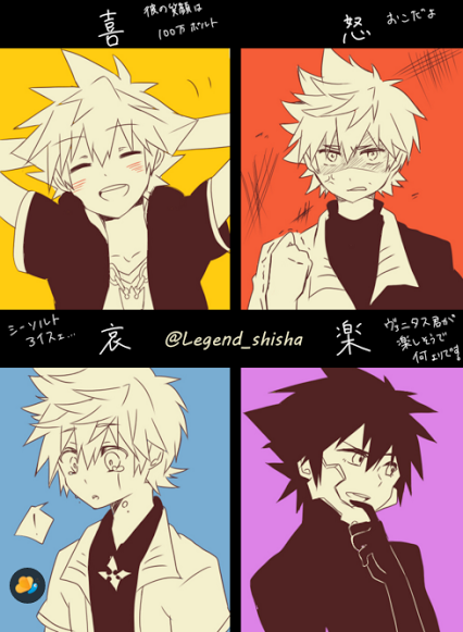 I have no idea what is happening or what anything says... Why the heck is Roxas…