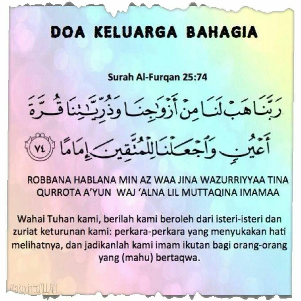Pin Oleh Amran Ma Amun Di My Love Islam Kekuatan Doa Doa
