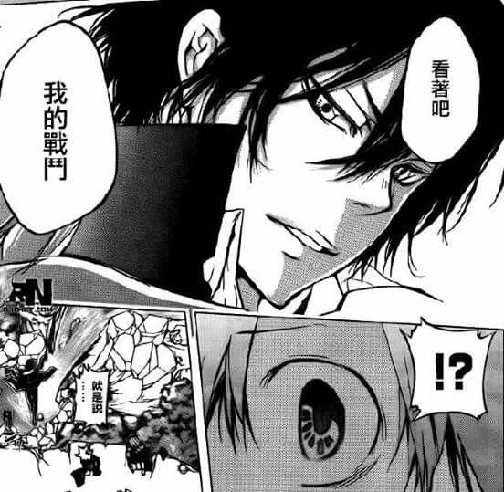 Hibari's Fight