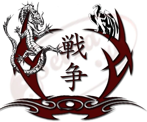 Tattoo Design With Tribal Elements And Magical Creatures Japanese
