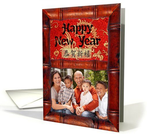 Chinese New Year, Photo Card, Red Bamboo... | Greeting Card Universe by MissPrintEditions