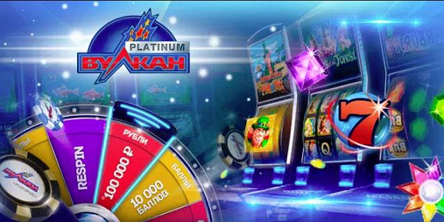 Знаменитое онлайн казино Вулкан приглашает на увлекательное путешествие с подборкой лучших игровых автоматов.Отметим, что на сайте все игры доступны исключительно в пробном демо-режиме.Тренируйтесь крутить барабаны у нас!